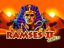 Игровой автомат Вулкан Ramses II Deluxe