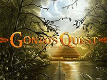Автомат Вулкан Gonzo's Quest на деньги