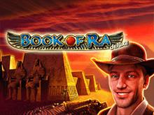 Игровые автоматы Вулкан Book of Ra Deluxe