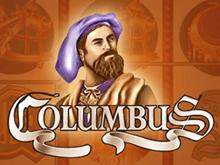 Игровые автоматы Вулкан Columbus