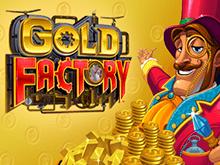 Онлайн-аппарат Фабрика Золота: простые правила и крупные выплаты
