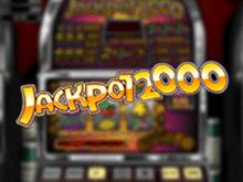 Игровой автомат с крутыми выигрышами Джекпот 2000 Вип