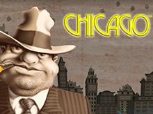 Chicago: сыграйте в виртуальный слот и выиграйте денежный приз